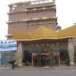 Dibai Holiday Hotel