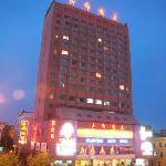 Photo de Jindu Hotel