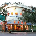 Dunhuang Hotel