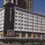 Choi&#39;s Garden Hotel
