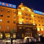 Photo of Golden Rose Hotel Sanmenxia