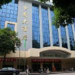 Jin Long Hotel Chaozhou