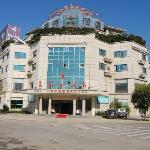 Anji Meilin Hotel