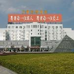 Zhongjing Holiday Hotel