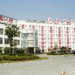 Shanghai Airlines Travel Hotel (Pudong Airport)