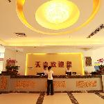 Tianxi Hotel Guangzhou