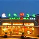 Jinyue 99 Inn Shanghai Pudong Airport Shiwan