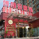 Boxianghui Hotel
