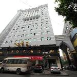Foto de Wenzhou Chamber of Commerce Hotel