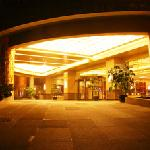 Φωτογραφία: Changhong International Hotel