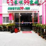 Jingyue 99 Inn Shanghai Nanqiao Road