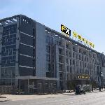 Photo of FX Hotel (Beijing Daxing Biomedical Park)
