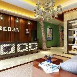 Photo of Siji Holiday Hotel Ningbo