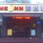 ‪Home Inn Shenzhen Diwang Plaza Bao'an South Road‬