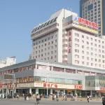Utels (Shijiazhuang City Central Youth Hostel)