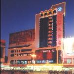 Tian Quan Hotel