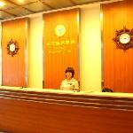 Φωτογραφία: Tianyuan Business Hotel
