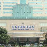 Hawaii International Hotel resmi