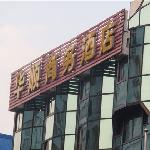 Huashun Business Hotel