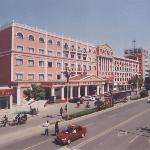 Photo of Bian Jing Hotel Kaifeng