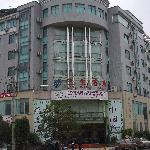 Sansheng Hotel