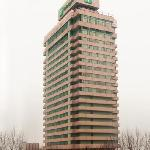 Holiday Inn Wuhan - Riverside