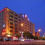 Heng Dong Hotel