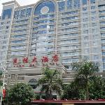 Photo of Yigui Hotel Nanning