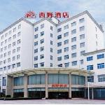 Xiye Hotel