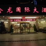 Photo de Golden Dragon Hotel