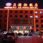 Wu Ke Song Hotel