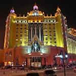 Photo of International  Hotel Manzhouli