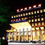 Yi Hai Business Hotel