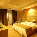 Photo of Jinbao Jingya Hotel Beijing