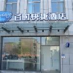 Bestay Hotel Express Jiayuguan Lanxin Road