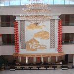 Foto de Jiayuguan International Grand Hotel