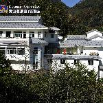 Best Western Huangshan Resort & Spa