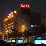 Photo de Mingxing Hotel