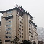 Plaza Hotel (Guangchang Binguan)