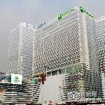 ‪Holiday Inn Shijiazhuang Central‬
