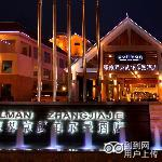 Zhangjiajie Pullman Hotel