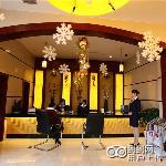Guoliang Express Hotel