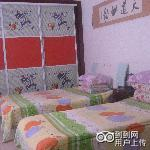 Photo of Tianyuan Youth Hostel