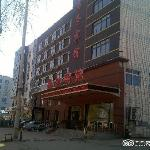 Jiayun Business Hotel