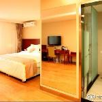Beijing Saga Hotel