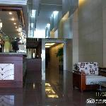 GreenTree Inn Shanghai Zhangjiang Business Hotel