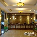 GreenTree Inn Wuhan Guocikou Business Hotel