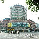 Guang Han Hotel