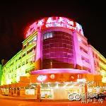 Photo of Guotai Hotel Jiayuguan