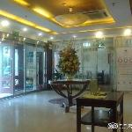 Photo of GreenTree Inn Beijing Fangzhuang Business Hotel